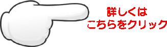 /sendai-m.xsrv.jp/swfu/d/auto_yiWzAL.png
